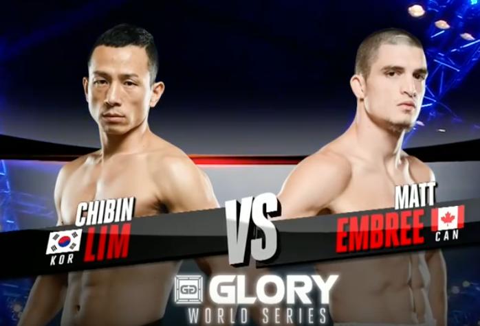 GLORY 33 New Jersey: Chibin Lim vs. Matt Embree (Tournament Semi-Finals)