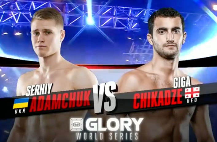 GLORY 33 New Jersey: Serhiy Adamchuk vs. Giga Chikadze (Tournament Semi-Finals)