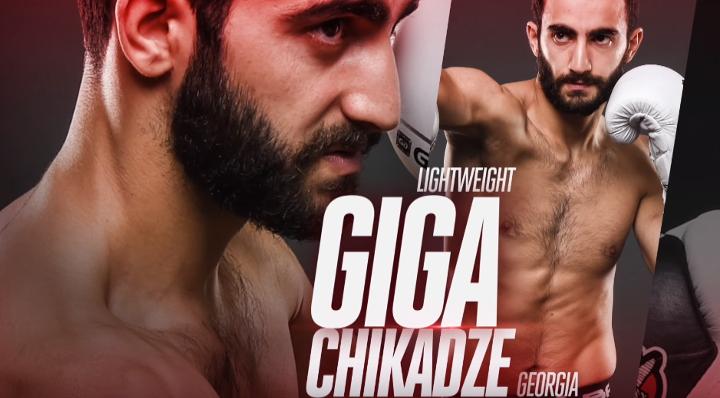 GLORY 43 New York: Giga Chikadze Highlight