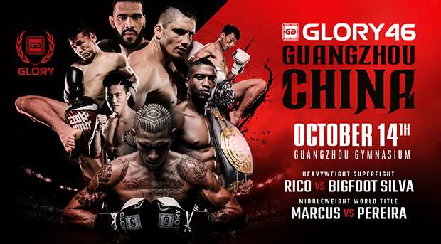 GLORY Announces Landmark Event in Mainland China on Oct. 14