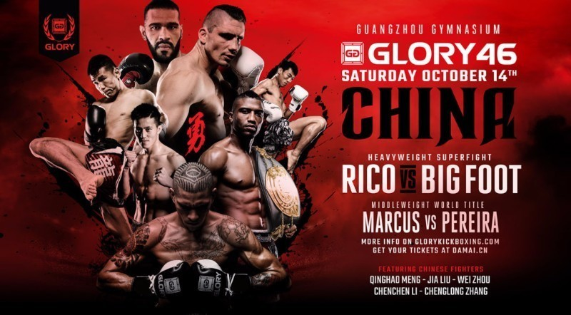 GLORY 46 China and GLORY 46 SuperFight Series Fight Cards Made Official for Saturday, Oct. 14