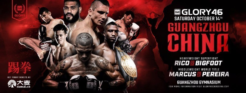 Pro Sanda Bout Between Hongxing Kong and Yang Sun Moved to Seven-Fight GLORY 46 SuperFight Series Card