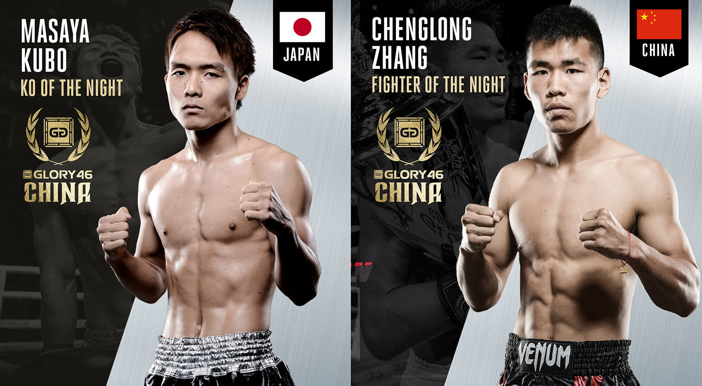 Zhang and Kubo scoop GLORY 46 GUANGZHOU performance bonuses