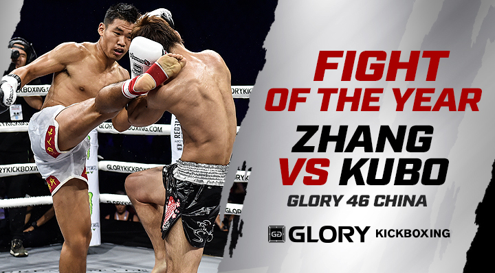 GLORY Fight of the Year 2017: Zhang vs. Kubo