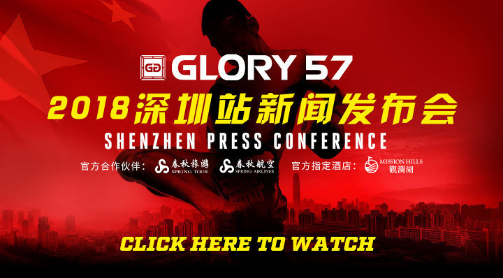 GLORY 57 Shenzhen: Full Press Conference