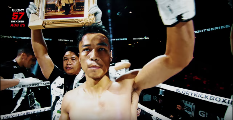 GLORY 57: Sitthichai Aims to Continue His Reign